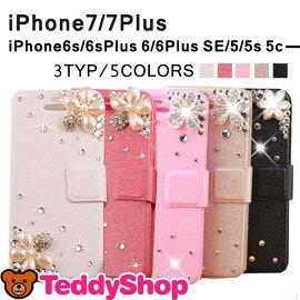 iPhone6iphone6plusケース