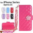 iPhone7 ケース iPhone7Plus iPhone6s iP...