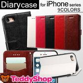 iPhone8 ケース iPhone8 Plus iPhone7 Plus iPhone6s iPhone6s Plus iPhone6 iPhone6 Plus iPhone SE iPhone5s iPhone5c 手帳型ケース アイフォン8 アイフォン8プラス アイホン6s スマートフォン スマホカバー シンプル カードホルダー 無地 ビジネス
