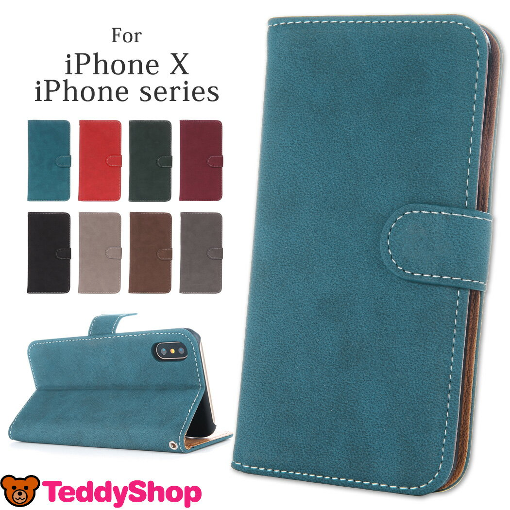 iPhone XS ケース iPhone XS Max ケース iPhone XR ケース 手帳型 おしゃれ iPhone x ケース iPhone8ケース iPhone8plusケース iPhone7ケース かわいい iPhone6sケース iPhone se スマホケース iPhone5s 手帳型ケース iPhone5C Xperia Z5 Compact Premium Z3 カバー 大人女子