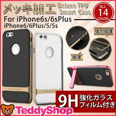 iPhone用強化ガラスフィルム付きiPhone6sケース iPhone6ケース iPhone…