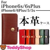 iPhone6s ケース iPhone6s Plus iPhone6 iPhone6 Plus iPhone SE iPhone5s iPhone5 手帳型 アイフォン6s アイフォン6 アイフォンSE アイフォン5s アイフォン5 スマホカバー 本革 耐汚 耐衝撃 防指紋 内側PU ストラップホール カードホルダー シンプル 大人