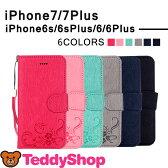 iPhone8 ケース iPhone8 Plus iPhone7 iPhone7Plus iPhone6s iPhone6 Plus iPhone SE iPhone5s iPhone5 手帳型 アイフォン8 アイフォン8プラス アイホン7 アイフォン5s アイフォンse かわいい おしゃれ 花 ストラップ付き ダイアリー型 ハート形 女性 レディース