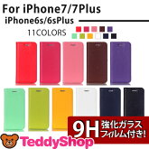 iPhone6s������iPhone6������iPhone6s���С�iPhone6sPlus�������쥶��iPhone6s���ޥۥ��С�iPhone5siPhone6s��Ģ��������iPhone6s���ӥ�����iPhone6siPhone5iPhone6������iPhone6���ޥۥ����������ե���6�ץ饹�����ե���6siPhone6s�ѥѥ�������