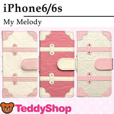 iPhone6s 手帳型ケース iPhone6 アイフォン6 アイフォン6s スマホカバー サンリオ マイメロディ トランク クラシック風 スタンド機能 カード入れ ミラー かわいい おしゃれ ストラップホール 待受壁紙付き フリップ式 ダイアリー型 iPhoneケース