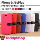 iPhone6s iPhone6s Plus iPhone6 iPhone6 Plus iPhone SE iPhone5s iPhone5 手帳型ケース アイフォン6sプラス アイフォン6 アイフォンSE アイフォン5s アイホン6s スマートフォン スマホカバー かわいい おしゃれ カード収納 フリップ式 ダイアリー型