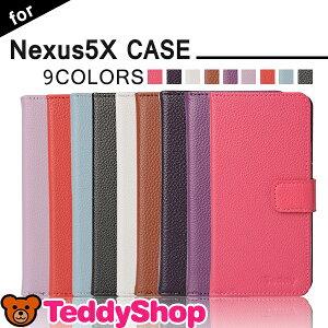 送料無料 Nexus5X ケース Nexus5X対応 手帳型ケース レザー ネクサス5 カバー…