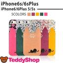 楽天iPhone6s iPhone6s Plus iPhone6 iPhone6 Plus iPhone SE iPhone5s iPhone5 スマホケース アイフォン6sプラス アイフォン6 アイフォンSE アイフォン5s スマートフォン スマホカバー カードポケット 猫 花柄 かわいい