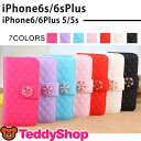 iPhone6s iPhone6s Plus iPhone6 iPhone6 Plus iPhone SE iPhone5s iPhone5 手帳型ケース アイフォン6sプラス アイフォン6 アイフォンSE アイフォン5s アイホン6s スマートフォン スマホカバー キルティング風 定期入れ スタンド機能 ダイアリー型