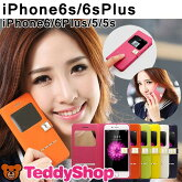����̵�����������iPhone6������iphone6plus������iphone�������֥���iphone���С����ޥۥ��������襤���쥶����Ģ�������������ۥ�6���С������ե���6������iphone6plus���ޥۥ��С��ͥå����ȥ�åץ����ե���6���С������ե���6�ץ饹������
