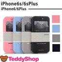 iPhone6 iPhone6s Plus 手帳型ケース アイフォン6sプラス アイフォン6 アイホン6s スマホカバー スタンド 閉じたままでも通知/時計確認 着信/応答/通話可能 通電スライダー 窓付き iPhoneケース