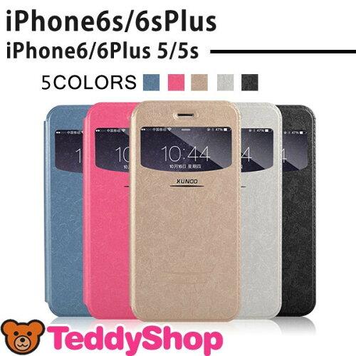 c5887eec0b Amazon iphone5ケース 安い手帳型,グッチ iphone5ケース 手帳型 無料配達
