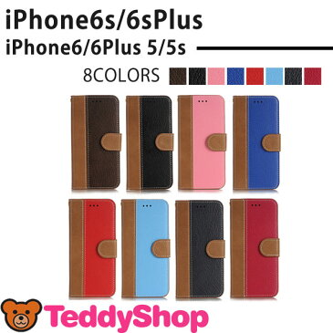 【訳あり】【アウトレット】iPhone6s iPhone6 Plus iPhone SE iPhone5 iPhone5s 手帳型ケース アイフォン6sプラス アイフォン6 アイフォン5s スマホカバー ストラップ付き おしゃれ 定期入れ スタンド つけたまま充電/イヤホン接続/カメラ撮影可能 フリップ式 ダイアリー型