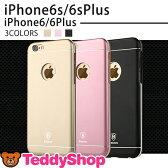 iPhone6s iPhone6 Plus iPhone SE iPhone5 iPhone5s ケース アイフォン6sプラス アイフォン6 アイフォン5s スマホカバー 背面マークが見える ハード アルミ シンプル おしゃれ 耐衝撃 防汚性 発熱しにくい 指紋防止 薄型 軽量 カメラ撮影もキレイ