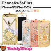iPhone6s iPhone6 Plus iPhone SE iPhone5 iPhone5s ケース アイフォン6sプラス アイフォン6 アイホン6s アイフォン5s スマホカバーネックストラップ おしゃれ ラインストーン ネックレス風 かわいい アルミ 抜け落ち防止 着脱可能 単体使用OK