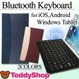 【宅配便送料無料】Bluetooth キーボード Case iPad mini4 iPad mini3 iPad mini2 iPad mini iPad Air iPad Air2 iPad Pro 充電式 ワイヤレス接続 折りたたみカバー マグネットフラップ iOS Windows Android Tablet スマートフォン スタンド機能付き