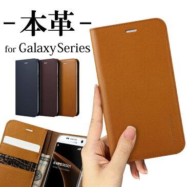 Galaxy S7 edge 手帳型ケース ギャラクシー S7 エッジ VERUS 韓国ブランド ブック タイプ 本革 レザー カードポケット付 閉じたまま通話可能 スマホカバー