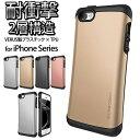 iPhone SE iPhone5s iPhone5 ハードケース アイフォンSE アイフォン5s スマートフォン スマホカバー VERUS 韓国ブランド 衝撃吸収 プラスチック TPU ポリカーボネート 2層構造 ハイブリッド アーマー 角丸 スマート iPhoneケース
