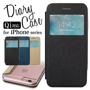 84c500d48e iPhone8 ケース iPhone8 Plus iPhone7 Plus iPhone6s iPhone6 Plus 手帳型 アイフォン8  アイフォン7 アイフォン