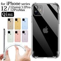 iPhone12 mini ケース iPhone12 ケース iPhone12 Pro ケース iPhone12 Pro Max ケース iPhone se2 ケース 第2世代 iPhone11 ケース iPhone11 Pro Max ケース iPhone11 Pro ケース iPhone XS ケース iPhoneXR ケース iPhoneX ケース iPhone8ケース iPhone7ケース スマホケース
