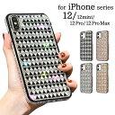 iPhone12 mini ケース iPhone12 ケース iPhone12 Pro ケース iPhone12 Pro Max ケース iPhone ……