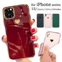 iPhone12 mini ケース iPhone12 ケース iPhone12 Pro ケース iPhone12 Pro Max ケース iPhone SE2 ケース 第2世代 iPhone11 ケース iPhone11 Pro ケース iPhone11 Pro Max ケース ソフト 耐衝撃 iPhone XS Max ケース iPhone XR X ケース iPhone8 7 ケース TPU スマホケース