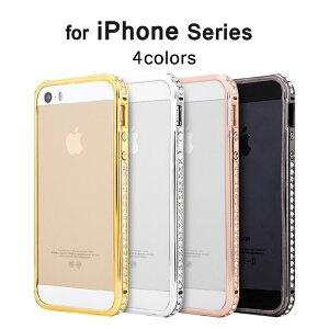 a9271b3268 iPhone6s ケース iPhone6 Plusケース iPhone SE ケース iPhone5 ケース iPhone5s ケース バンパー  アイフォン6s アイフォン5s アイフォン5 スマホカバー おしゃれ ...