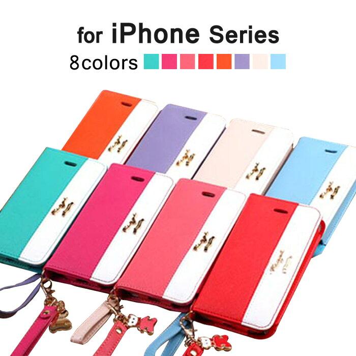 【送料無料】iPhone6s iPhone6 Plus iPhone SE iPhone5 iPhone5s 手帳型ケース アイフォン6sプラス アイフォン6 アイホン6s アイフォンSE アイフォン5s スマホカバー klogi正規品 かわいい おしゃれ 定期入れ 外側カードポケット ストラップ付き ダイアリー型 iPhoneケース