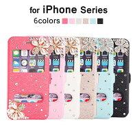 bd757bcfa9 iPhone6 ケース iPhone6sケース iPhone6s Plusケース iPhone6 Plusケース 手帳型ケース アイフォン6sプラス  アイホン6s スマホカバー デコ レザー キラキラ かわいい ...