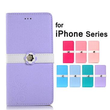 iPhone6s iPhone6 Plus iPhone SE iPhone5 iPhone5s 手帳型ケース アイフォン6sプラス アイフォン6 アイフォン5s スマホカバー レザー 無地/花柄ロゴ 2タイプ フラワーボタン カード入れ 背面ポケット ストラップ付き フリップ式 ダイアリー型 iPhoneケース