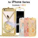iPhone6s iPhone6 Plus iPhone SE iPhone5 iPhone5s ケース アイフォン6sプラス アイフォン6 ……