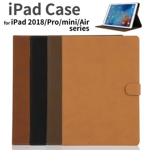 a9d5a6cce0 iPad 2018 iPad 2017 ケース カバー mini Air2 pro9.7 mini2 手帳型 ipadmini4 アイパッドエアー2  mini3 第6世代 第5世代 ipadmini2 軽量 スリム タブレットカバー ...