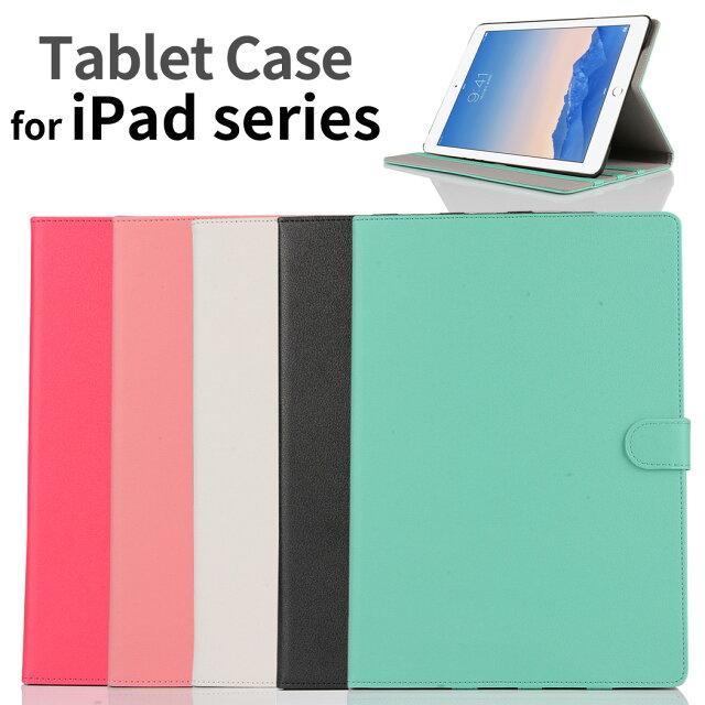 bd85709ba1 手帳型 iPadケース iPad Air 2019 ケース iPad 2018 iPad 2017 ケース iPad Pro 10.5