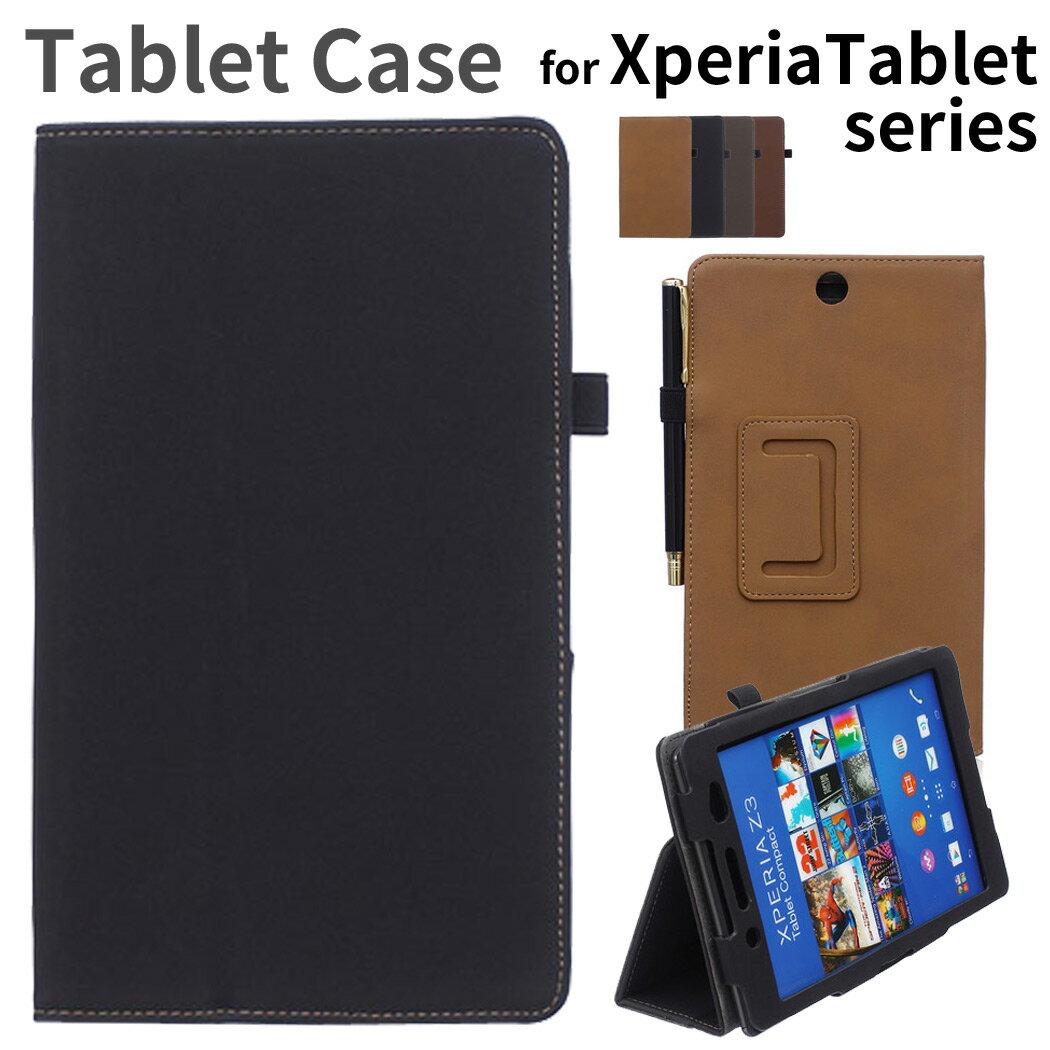 タブレットPCアクセサリー, タブレットカバー・ケース 3 Xperia Z4 Tablet Xperia Z3 Tablet Compact Xperia Z2 Tablet xperia z3 tab compact Z2 SO-05G SO-05F