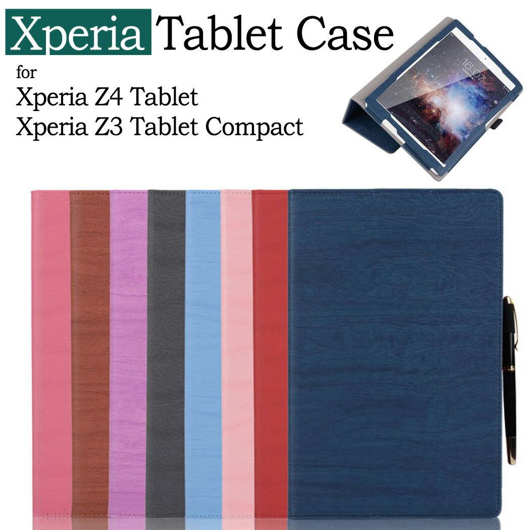 タブレットPCアクセサリー, タブレットカバー・ケース 3 Xperia Z4 Tablet Xperia Z3 Tablet Compact xperia z3 tab compact Z4 SO-05G