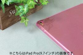 iPadPro9.7インチケースiPadmini4ケースiPadair2ケースminiケースipadpro9.7inchipadmini4mini3mini2カバークリア透明軽量アイパッドエアー2アイパッドミニ4ケースおしゃれカバーケースairケースアイパッドプロ9.7インチipadmini4ケース