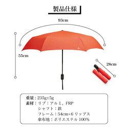 折りたたみ傘ワンタッチ自動開閉回転するおりたたみ傘TubeAutoメンズレディース大きい折り畳み傘超撥水梅雨対策晴雨兼用