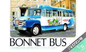 アリイ 1/32 ボンネットバス No.03 いすゞBXD-30 北海道中央バス 小樽ロマン号