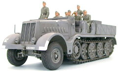ドイツ 18トン重ハーフトラック・FAMO(ファモ) タミヤ 1/35 MM239