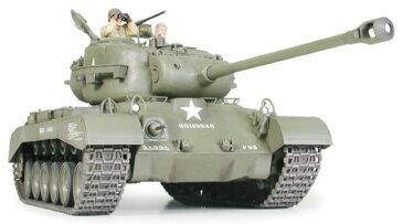 アメリカ戦車 M26 パーシング タミヤ 1/35 MM254