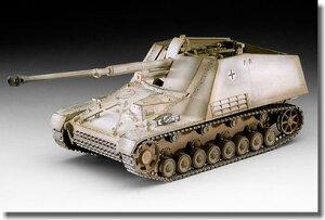 ドイツ Sd.Kfz.164 ナースホルン No.03148 1/72 レベル 【プラモデル】