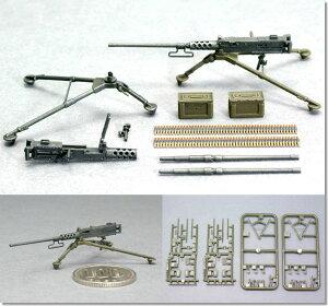 ブローニング M2重機関銃セットA (三脚架つき) タスカ 1/35 35-L8