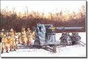 ドラゴン 1/35 ドイツ88mm砲 Flak36 w/クルー No.6260