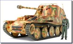 ドイツ対戦車自走砲 マーダーIII M (7.5cm Pak40搭載型) タミヤ 1/48 MM68