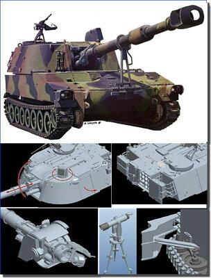 1/35 M109A2 自走榴弾砲5 AFVクラブ FV35109【予約:2012年12月新発売予定】