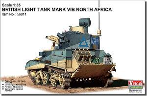 1/35 WWII 英 Mk.VI B 軽戦車 北アフリカ仕様 バルカンモデル No.56011【予約:2014年2月上旬発...