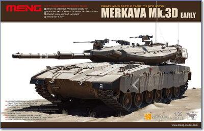 IDF メルカバMk.III D 初期型 1/35 MENG Models メインモデル TS-001 (MSモデルズ) 【予約:201...