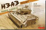 MENG モンモデル SS-006 1/35 M3A3ブラッドレーBUSKIII騎兵戦闘車