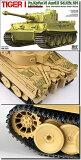 ライフィールドモデル RM-5001 1/35 WWIIドイツ ティーガーI 極初期型「北アフリカ1943」