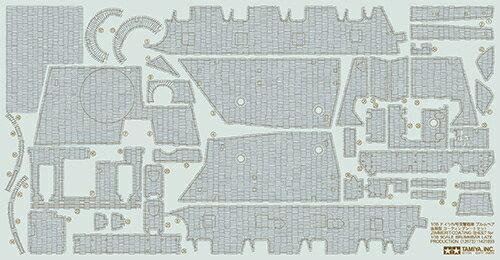 ミリタリー, 戦車  135 MM OP No.12673 IV